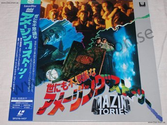 AMAZING STORIES - PART 1 JAPAN LD