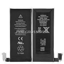 Fri Frakt  Nytt Iphone 4S Batteri