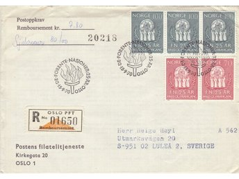 fdc norge 1970