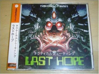 Last Hope Sega Dreamcast *NYTT*