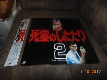 Bride of Re-animator 2  - 1st Japan Laserdisc