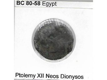 BC 80-58 EGYPT PTOLEMY XII NEOS DIONYSOS