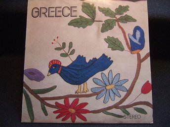 LP - KALOGIANNIS m fl. Greece. 1978