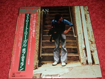 Bob Dylan Street Legal Japan Obi Lyrics rare