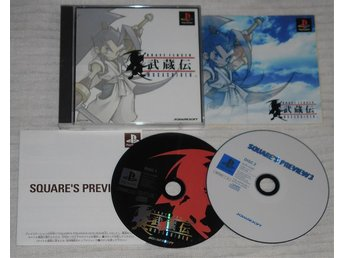 PlayStation/PS1: Brave Fencer Musashi (japanskt)