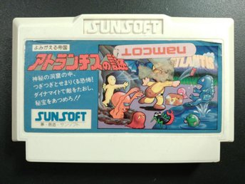 The Mystery of Atlantis till Famicom