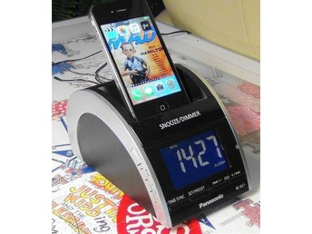 "Klock-Radio ""PANASONIC"" med iPhone-Docka !"