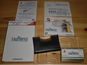 WonderSwan: Final Fantasy