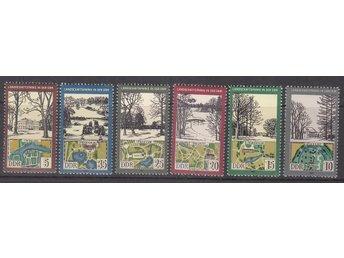 DDR 1981. Minr: 2611-16 * * - Njurunda - DDR 1981. Minr: 2611-16 * * - Njurunda