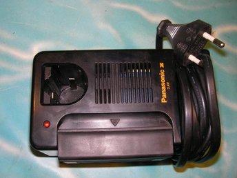 Batteriladdare Panasonic EY0020 - Lenhovda - Batteriladdare Panasonic EY0020 - Lenhovda