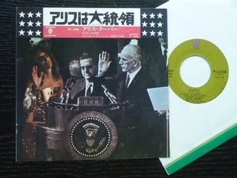 ALICE COOPER - Elected   WB Japan -72