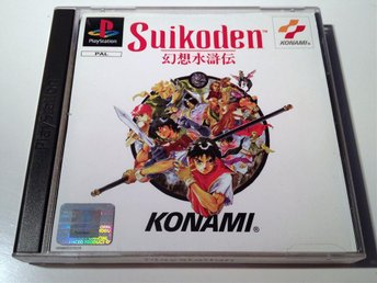 Suikoden - Sony Playstation 1 PSOne - PAL