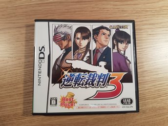 Phoenix Wright Trials and Tribulations / Gyakuten Saiban 3