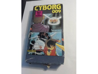 Cyborg 009 - avsnitt 43+44 - VHS - NM International nr. 3035