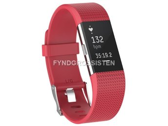 Armband Fitbit Charge 2 Large Red Fri Frakt Ny