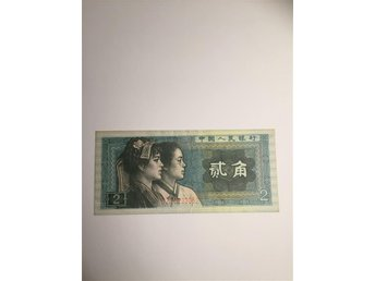 Sedel Kina Banknote China