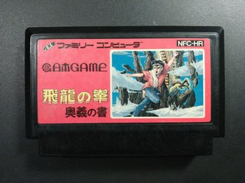 Flying Dragon: The Secret Scroll / Hiryuu no Ken - Ougi no Shou till Famicom