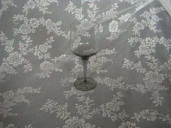 Orrefors Rhapsody 1 st rökfärgat sherryglas för komplettering - Strängnäs - Orrefors Rhapsody 1 st rökfärgat sherryglas för komplettering - Strängnäs