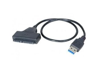 "EXC USB 3.0 to 2.5"" SATA HDD/SSD With Cable"