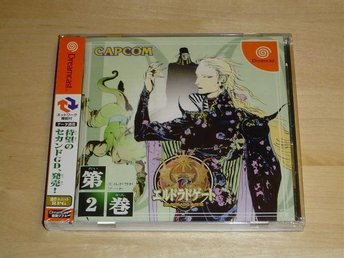 ELDORADO GATE VOL 2 KOMPLETT TILL SEGA DREAMCAST *SEALED*