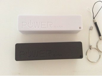 Powerbank 2 st.