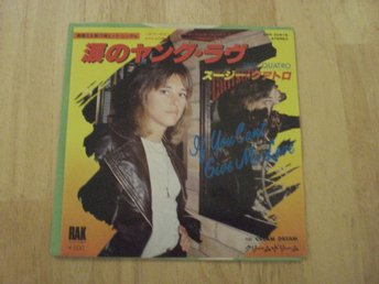 "Suzi Quatro - If You Can't Give Me Love 7"" (JAPAN) TOPPEX"