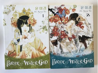 Manga paket, Bride of the water god 2 volymer