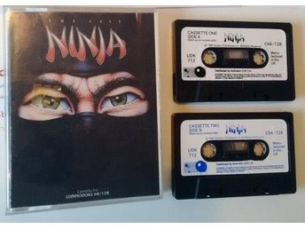 Commodore C64 The Last Ninja
