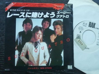 SUZI QUATRO - The race is on  RAK Japan -78 Promo