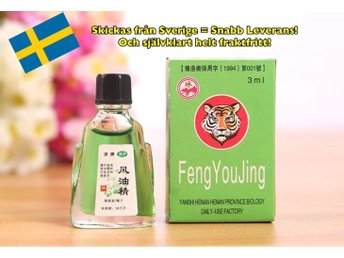 1 Tiger balsam flaska 3ml ! FRAKTFRITT