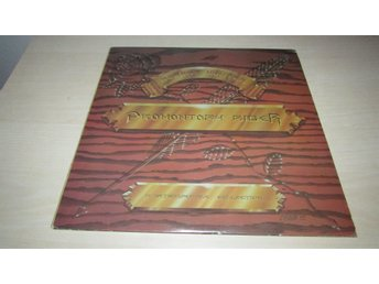 ROBERT HUNTER - PROMONTORY RIDER - LP - 1982 - GRATEFUL DEAD, JERRY GARCIA