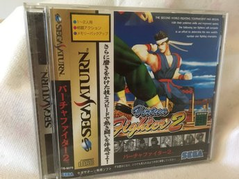 Virtua Fighter 2 Komplett + Spine