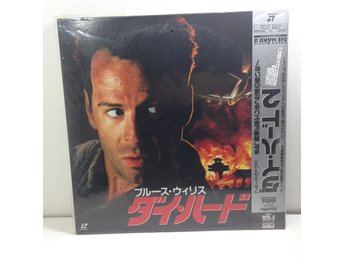 Die Hard 2 Die Harder (Bruce Willis) Laserdisc 2LD B8-30