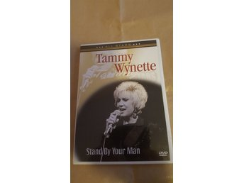 Tammy Wynette - Stand by Your Man: In Concert (DVD)