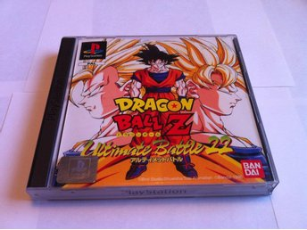 PSX/PSone: Dragon Ball Z - Ultimate Battle 22
