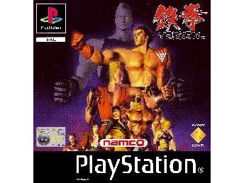 Tekken - Playstation