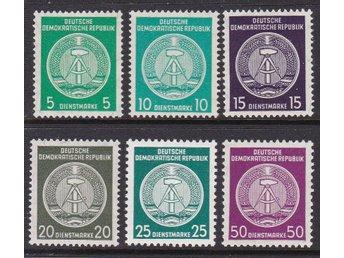 (FR1058) - DDR/Tyskland, 1954, 'Arms of republic', POSTFRISKT. 6pcs,
