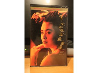 Chinese Ghost Story III - Hong Kong, Golden Cinema, Ex Rental, VHS