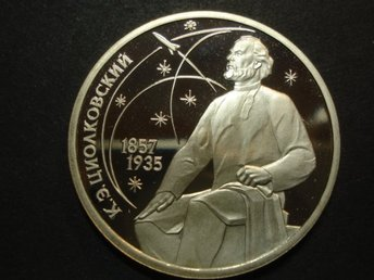 RUSSIA CCCP ROUBLE 1987- 130th ANNIVERSARY - BIRTH OF CONSTANTIN TSIOLKOVSKY