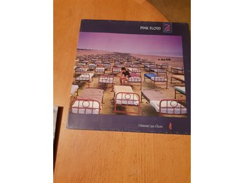 PINK FLOYD A Momentary Lapse of Reason.Lp bra skick