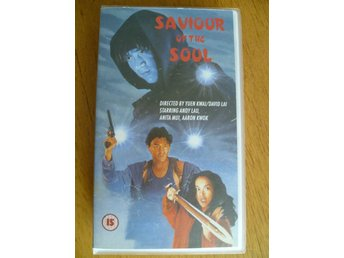 VHS - SAVIOUR OF THE SOUL (1991) Hong Kong-Martial Art (Eng.Text) Toppskick!