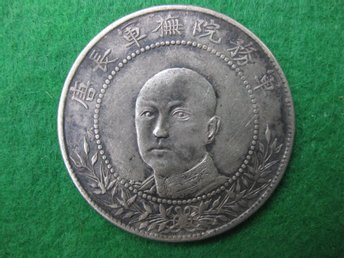 China Republik 50 cents 1917 general Tang Chu-yao silver 13,1 gram