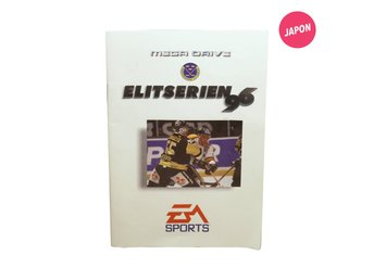 Elitserien 96 (Manual / MD)