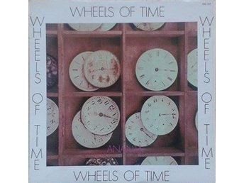 Ananta title* Wheels Of Time* US LP