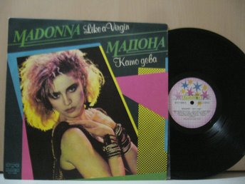 MADONNA LIKE A VIRGIN  BULGARIEN PRESS BALKANTON