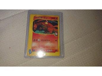 Charizard first edition från vs set (363212148) ᐈ Köp på