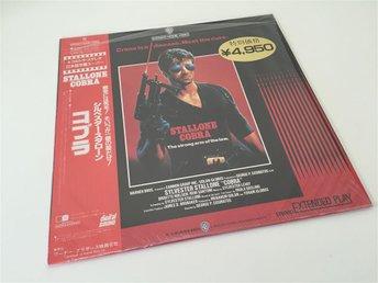 Cobra (Japan Import Laserdisc) - Malmö - Cobra (Japan Import Laserdisc) - Malmö