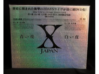 X JAPAN - Blue night White night (5DVD + CD limited edition box set)