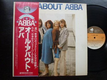 ABBA - All about Abba Discomate Japan -78 med obi och insert LP - Gävle - ABBA - All about Abba Discomate Japan -78 med obi och insert LP - Gävle