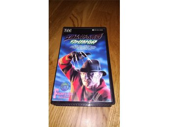 A Nightmare On Elm Street 6 (Japan VHS)